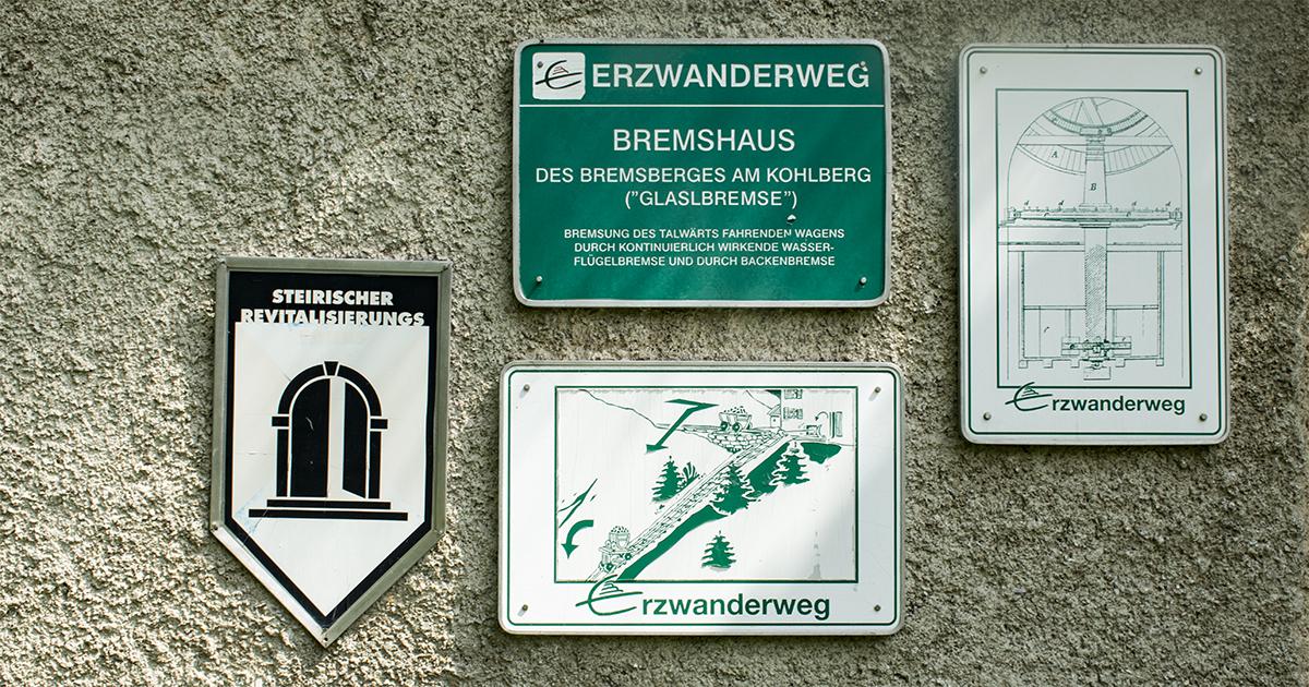 Bremshaus